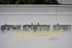 letter-timbul-jakarta