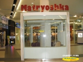 Matryoshka-interior