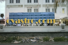 papan-nama-rumah-sakit